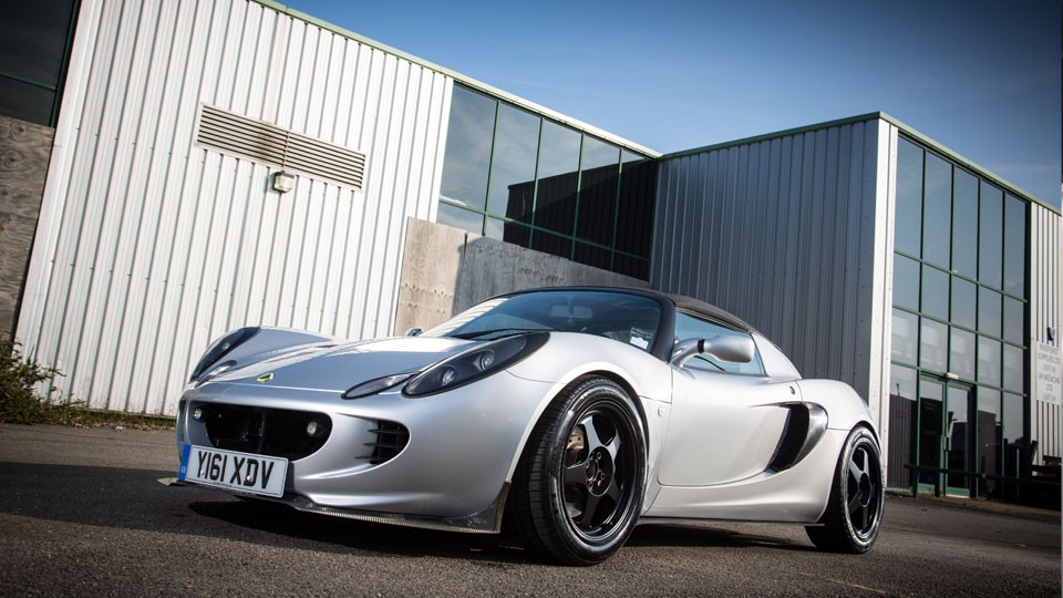 Win a Lotus Elise Car